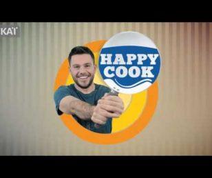 Ευτύχης Μπλέτσας - Happy Cook ΥπερBurger